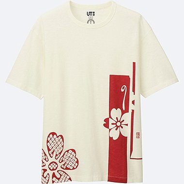 MEN HAIBARA Short Sleeve Graphic T-Shirt