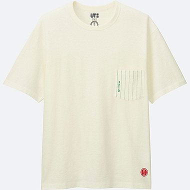 MEN HAIBARA SHORT-SLEEVE GRAPHIC T-SHIRT, OFF WHITE, medium