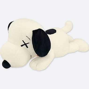 KAWS X PEANUTS TOY (LARGE), OFF WHITE, medium