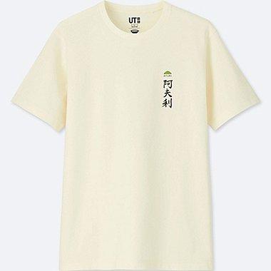 RAMEN SHORT-SLEEVE GRAPHIC T-SHIRT (AFURI), OFF WHITE, medium