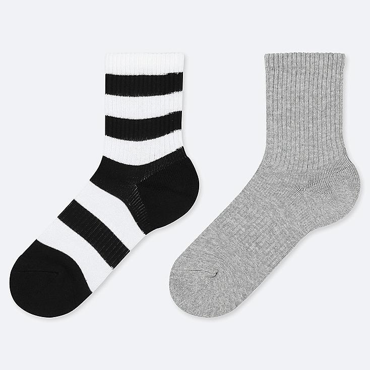 BOYS REGULAR SOCKS (SET OF 2), OFF WHITE, large