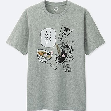 MEN OMIYAGE SHORT-SLEEVE GRAPHIC T-SHIRT, GRAY, medium