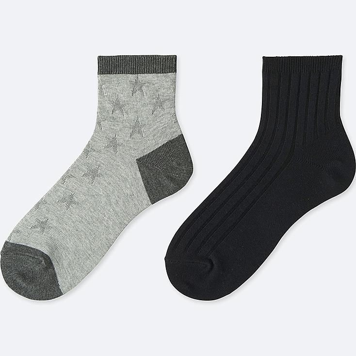 BOYS HALF SOCKS (SET OF 2), GRAY, large