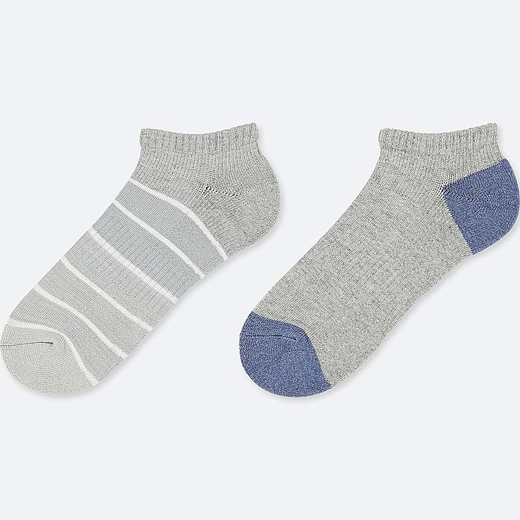 BOYS SHORT SOCKS (SET OF 2), GRAY, large
