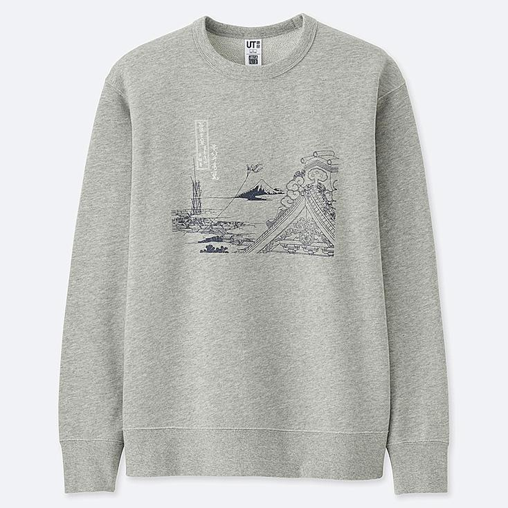 HOKUSAI BLUE GRAPHIC SWEATSHIRT, GRAY, large