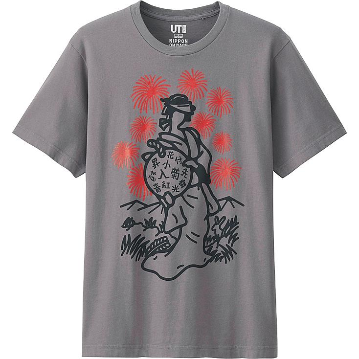 Omiyage Graphic T-Shirt, GRAY, large