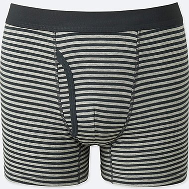 MEN SUPIMA® COTTON STRIPED BOXER BRIEFS, GRAY, medium