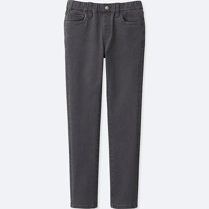 BOYS Twill Slim Fit Relaxed Trousers