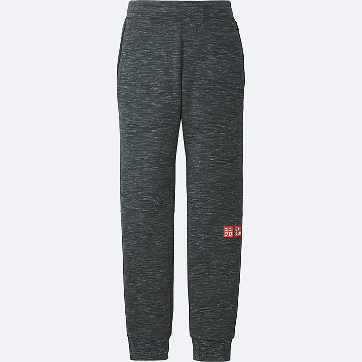 MEN Kei Nishikori Dry Stretch Sweatpants 17AUS