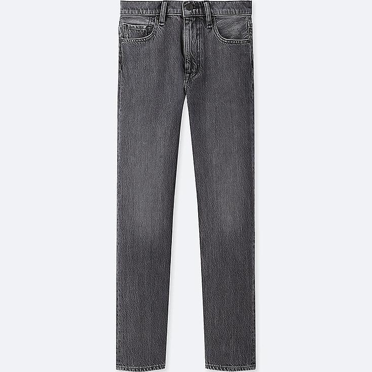 Women High Rise Straight Jeans by Uniqlo