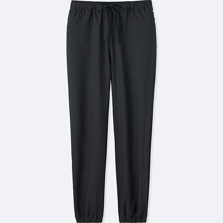 Luxury WOMEN Denim Jogger Pants | UNIQLO