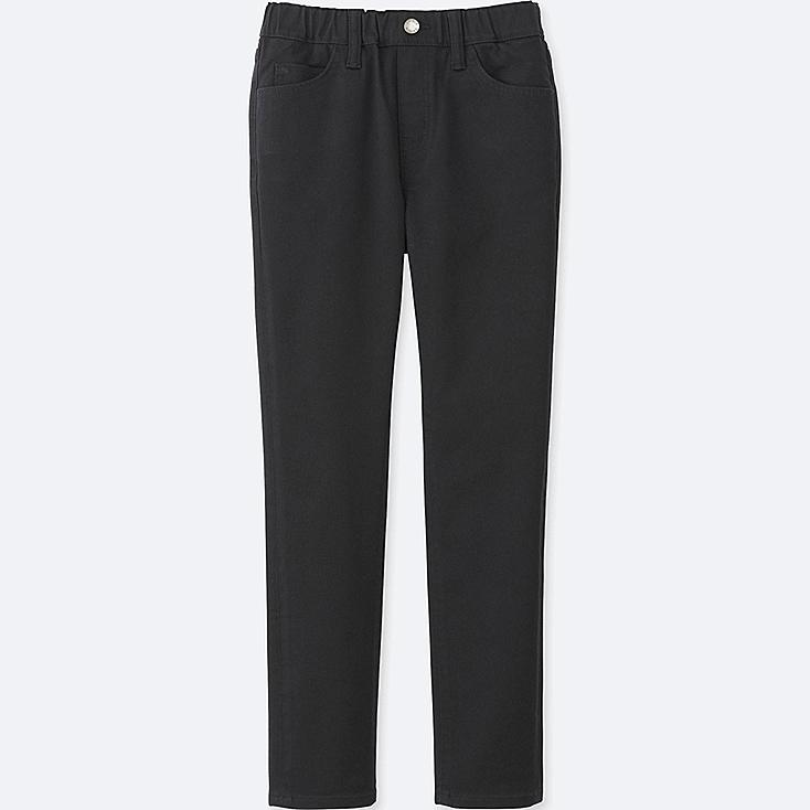 BOYS Twill Relaxed Slim Fit Trousers