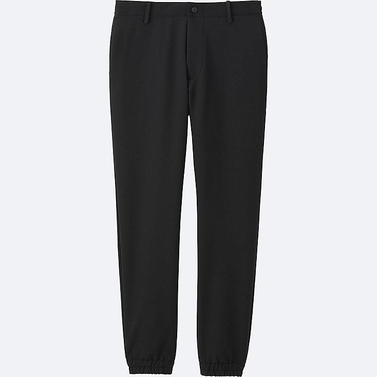 MEN Ultra Stretch Jogger Pants