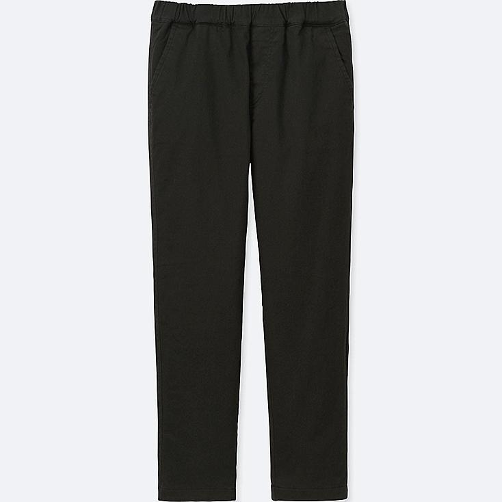 KIDS WARM LINED TROUSERS