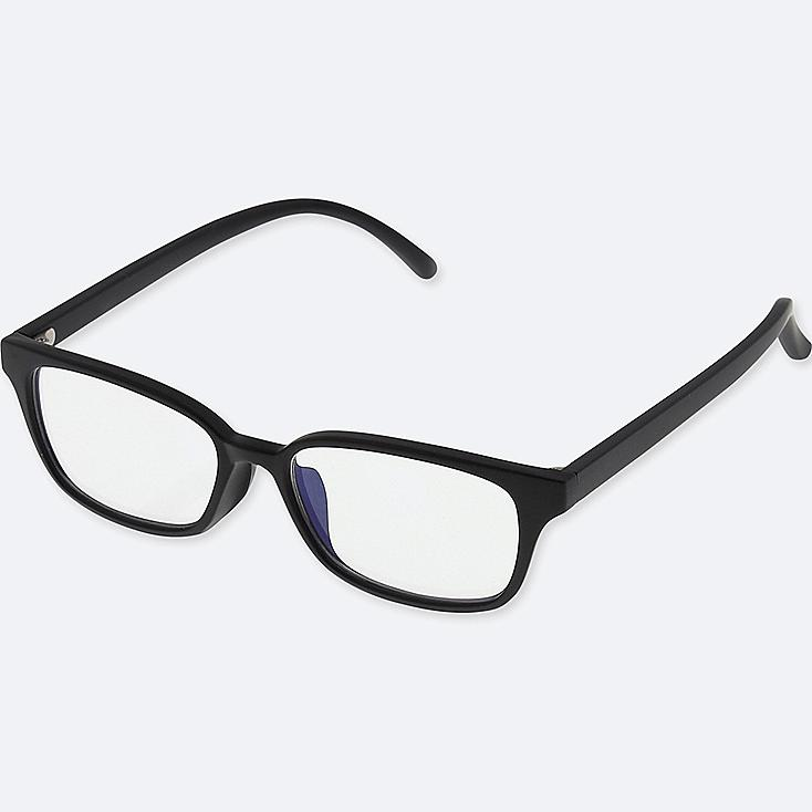 Square Clear Lens Sunglasses by Uniqlo