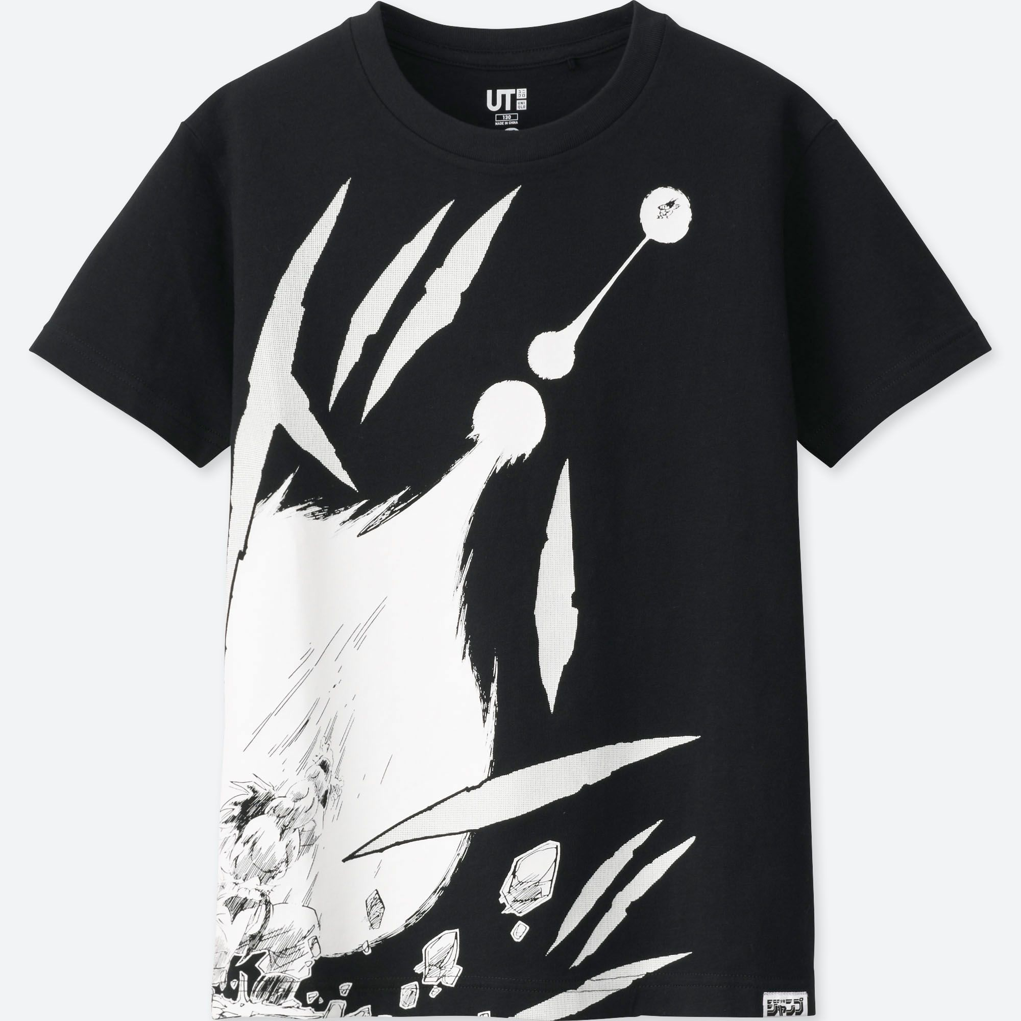 Celebrate Shonen Jump's 50th Anniversary with This Line from UNIQLO