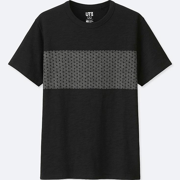 MEN KATAGAMI SHORT-SLEEVE GRAPHIC T-SHIRT, BLACK, large
