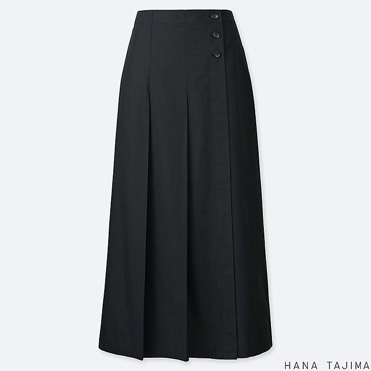 women tuck flare long skirt