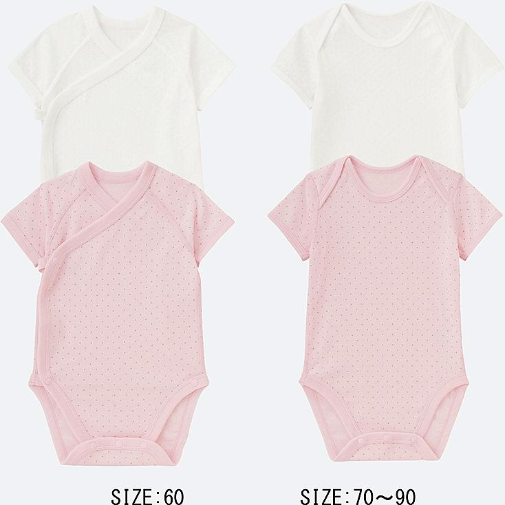 BABY CREWNECK SHORT SLEEVE BODYSUIT 2P, PINK, large