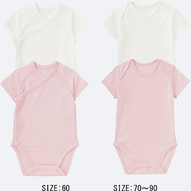 BABY CREWNECK SHORT SLEEVE BODYSUIT 2P, PINK, medium