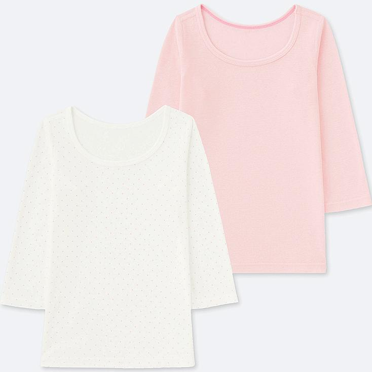BABIES TODDLER COTTON INNER LONG SLEEVE T-SHIRT 2 PACK