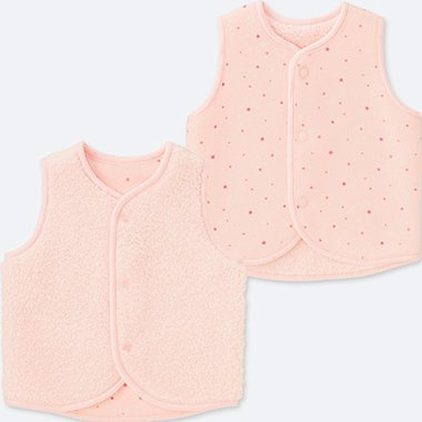 NEWBORN FLUFFY YARN FLEECE VEST REVERSIBLE, PINK, medium