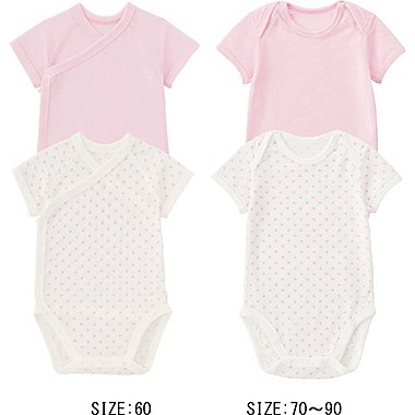 Baby Mesh Short Sleeve Bodysuits, 2 Pack, PINK, medium