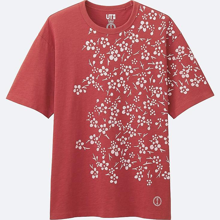 MEN HAIBARA SHORT-SLEEVE GRAPHIC T-SHIRT, RED, large