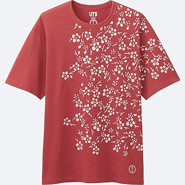MEN HAIBARA SHORT-SLEEVE GRAPHIC T-SHIRT, RED, medium