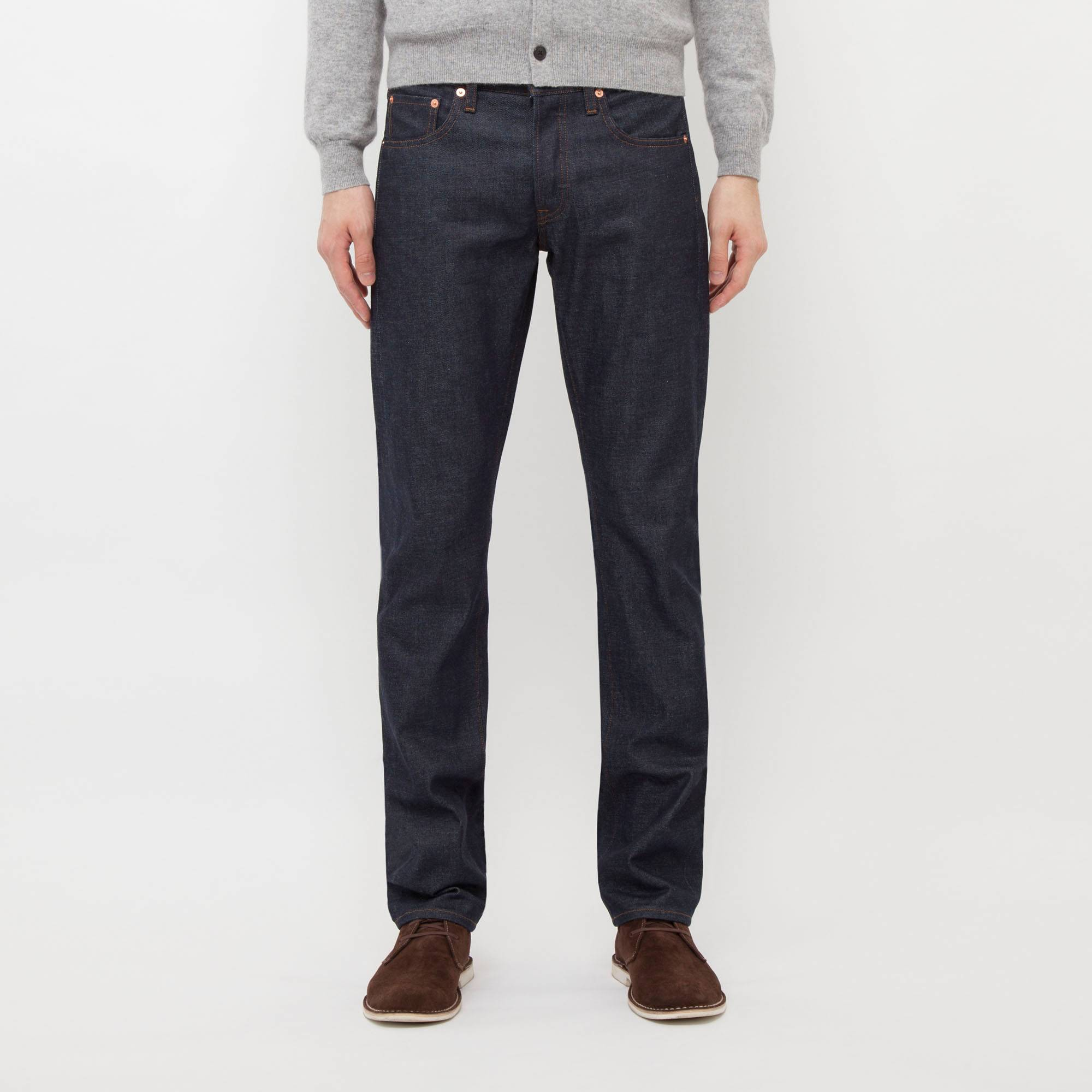 Uniqlo skinny straight jeans