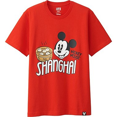 MEN DISNEY COLLECTION CITY LOGO GRAPHIC T-SHIRT, RED, medium
