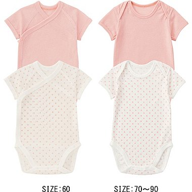 Baby Mesh Short Sleeve Bodysuits, 2 Pack, LIGHT ORANGE, medium