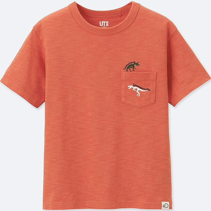 KIDS Discovery Channel SHORT-SLEEVE GRAPHIC T-SHIRT, ORANGE, large