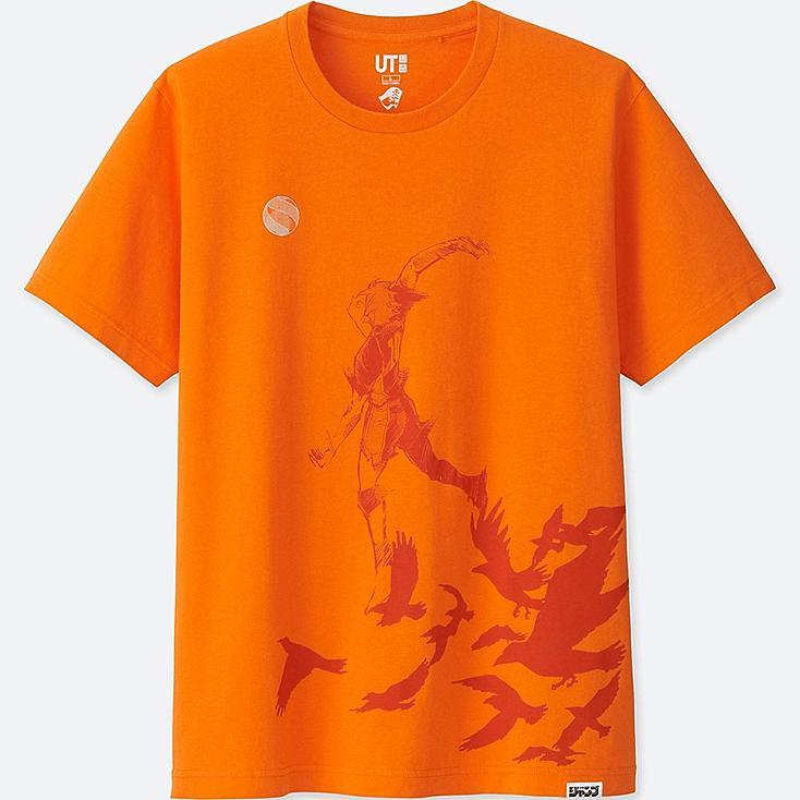 T-Shirts séries du Shonen Jump chez UNIQLO avec offre ADN Goods_24_412083?$pdp-medium$