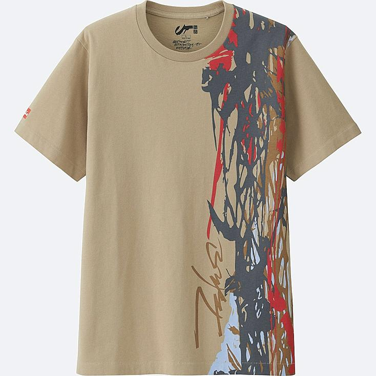 MEN Expressionist FUTURA GRAPHIC T-SHIRT, BEIGE, large