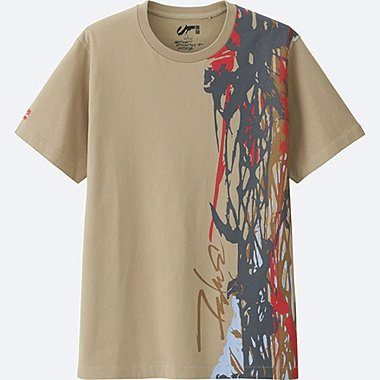 Expressionist FUTURA GRAPHIC T-SHIRT, BEIGE, medium