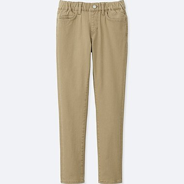 BOYS ULTRA STRETCH RELAXED TROUSERS