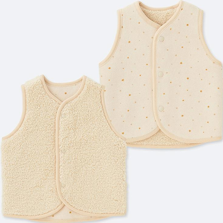 NEWBORN FLUFFY YARN FLEECE VEST REVERSIBLE, BEIGE, large