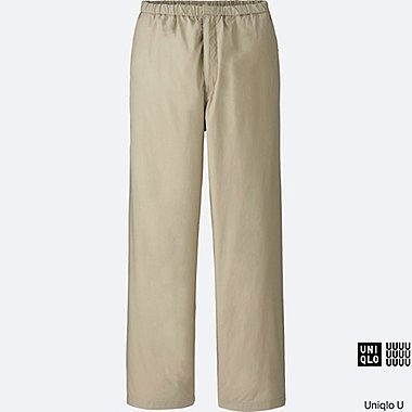 MEN Uniqlo U Oversized Relaxed Wide Trouser
