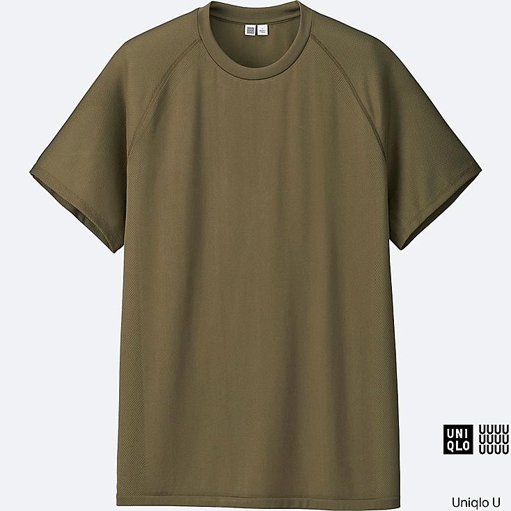MEN U DRY-EX SHORT SLEEVE CREW NECK T-SHIRT, KHAKI, large