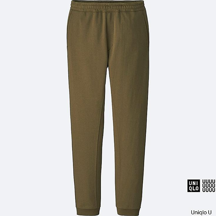 MEN U DRY SWEATPANTS, KHAKI, large