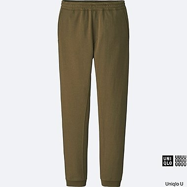 MEN Uniqlo U Dry Sweatpants