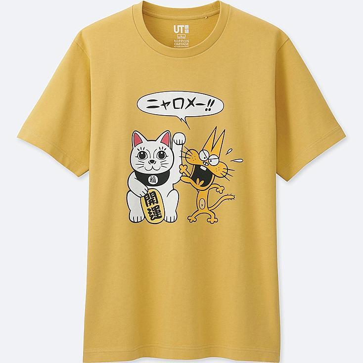Men omiyage short sleeve graphic t shirt uniqlo us for Uniqlo t shirt sizing