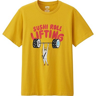 Men Omiyage Graphic T-Shirt, YELLOW, medium