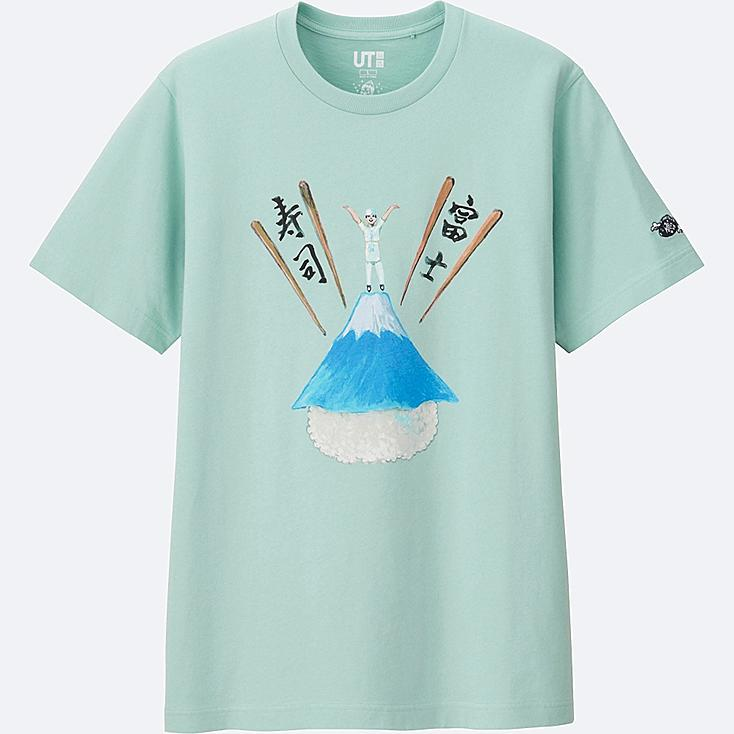 T-Shirt Graphique Omiyage HOMME
