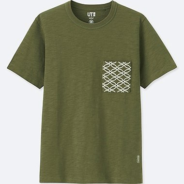 KARAKAMI KARACHO SHORT-SLEEVE GRAPHIC T-SHIRT, GREEN, medium