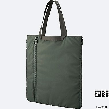 U TOTE BAG, OLIVE, medium