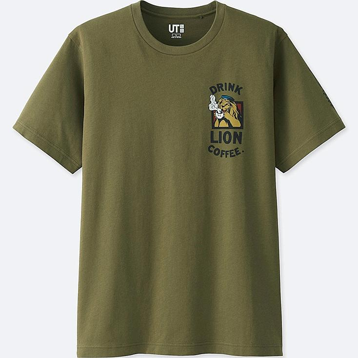 THE BRANDS SHORT-SLEEVE GRAPHIC T-SHIRT (LION COFFEE), OLIVE, large