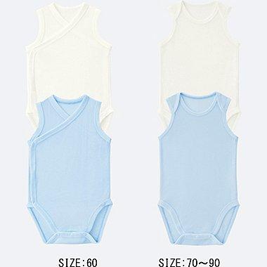 BABY AIRISM MESH SLEEVELESS BODYSUIT 2-PACK, LIGHT BLUE, medium