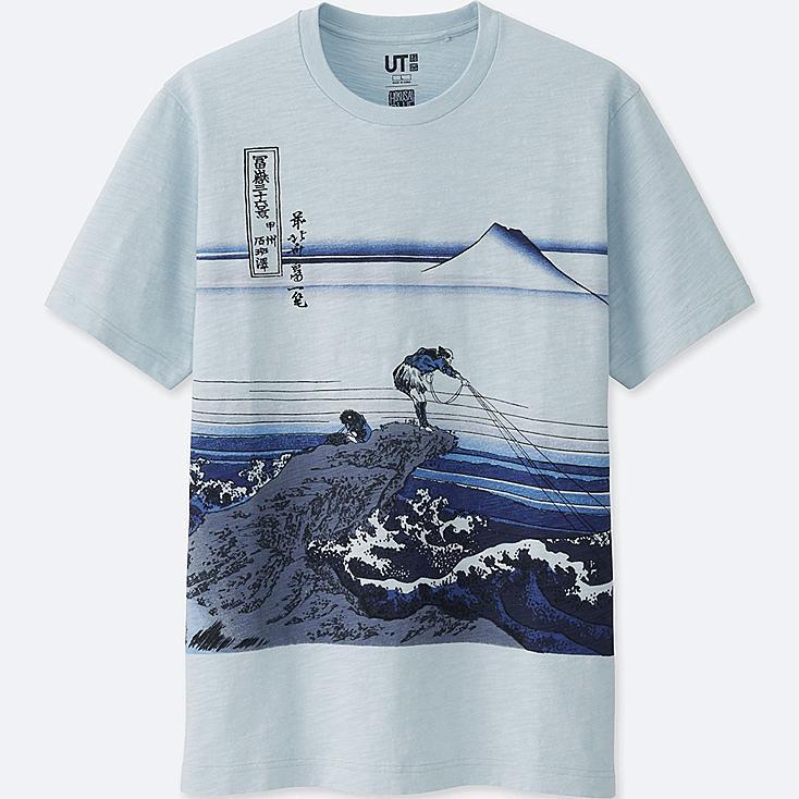 Hokusai Blue Short Sleeve Graphic T Shirt Uniqlo Us